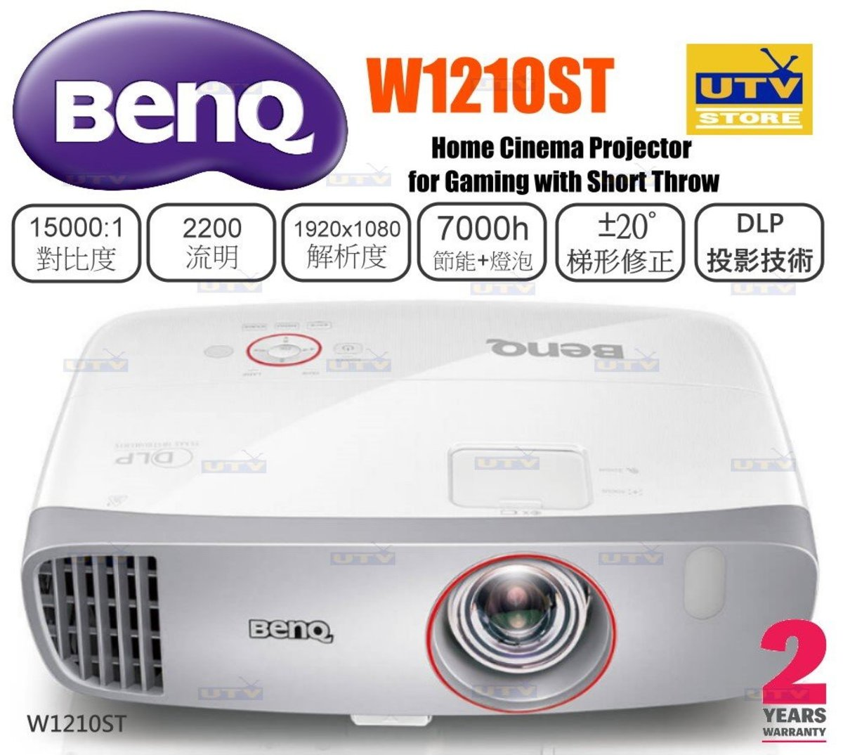 W1210ST Home Cinema Projector for Gaming with Short Throw