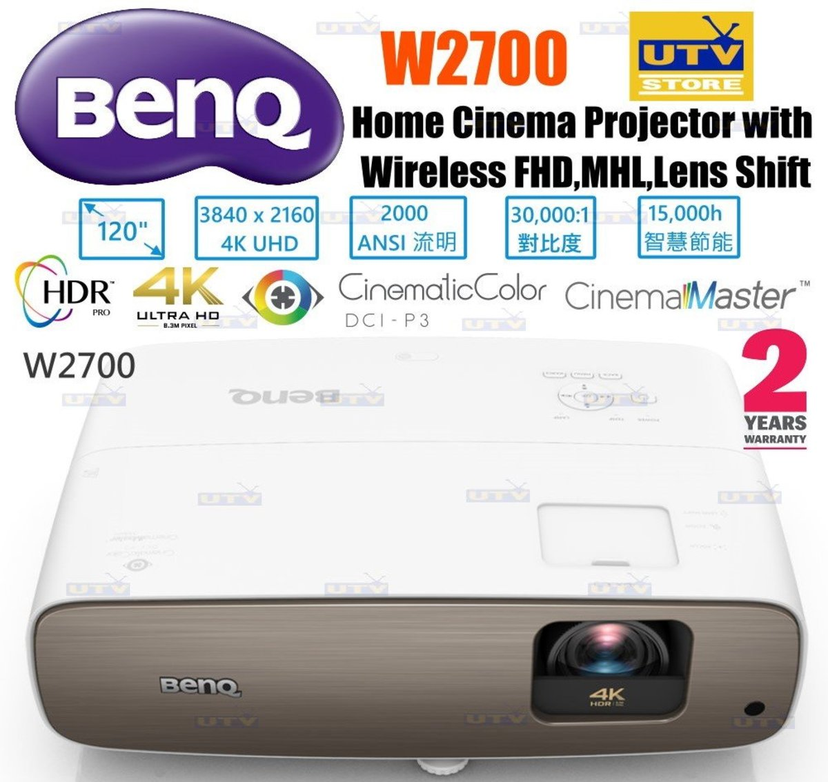 W2700 True 4K UHD Projector with DCI-P3/Rec.709 and HDR-PRO