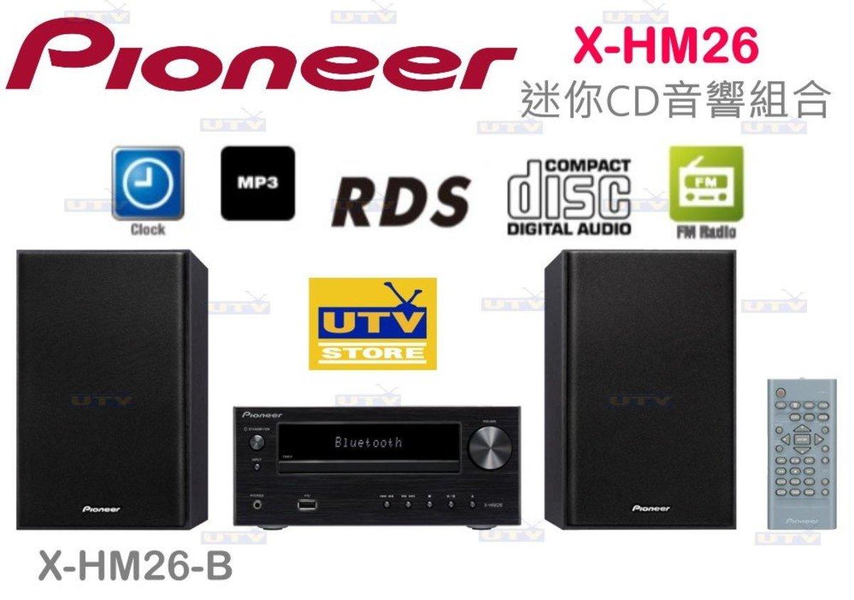 X-HM26 迷你CD音響組合
