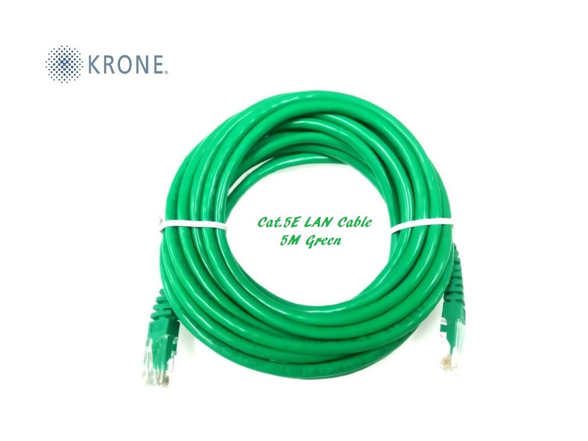 Cat.5E LAN Cable, 5 Metres, Green