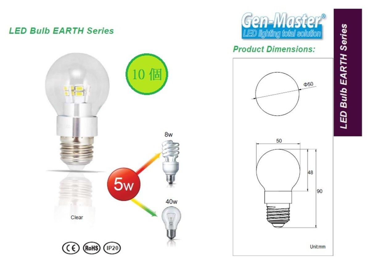 10個 x 地球系列 LED 燈泡 5W 3000K 暖黃光 大螺頭 E27 透明罩