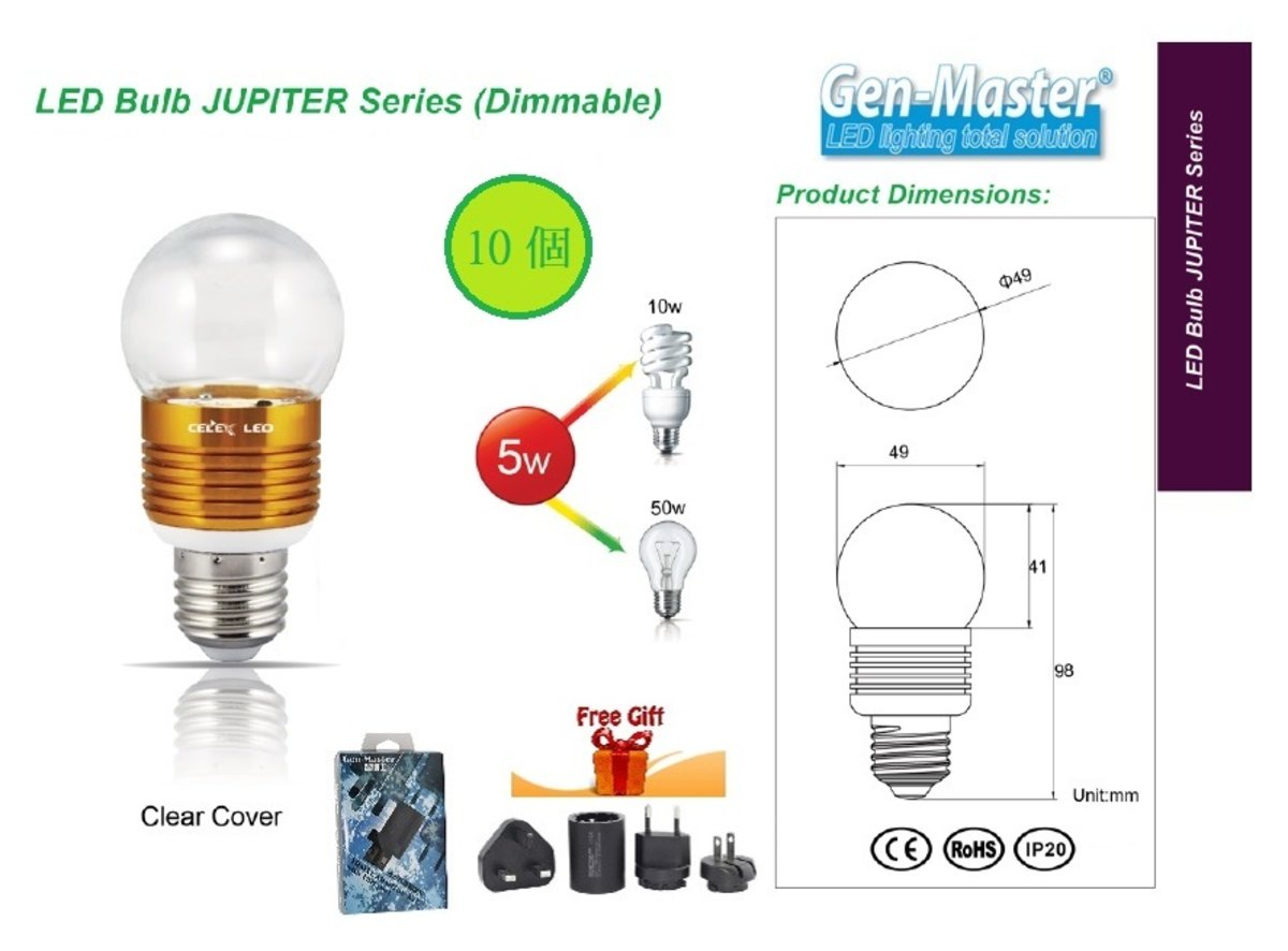 10 Pieces x JUPITER Series LED Bulb 5W Dimmerable 3000K Warm White E27 Clear