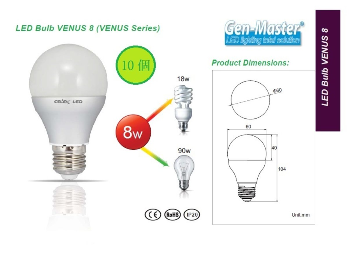 10 Pieces x VENUS Series LED Bulb 8W 3000K Warm White E27