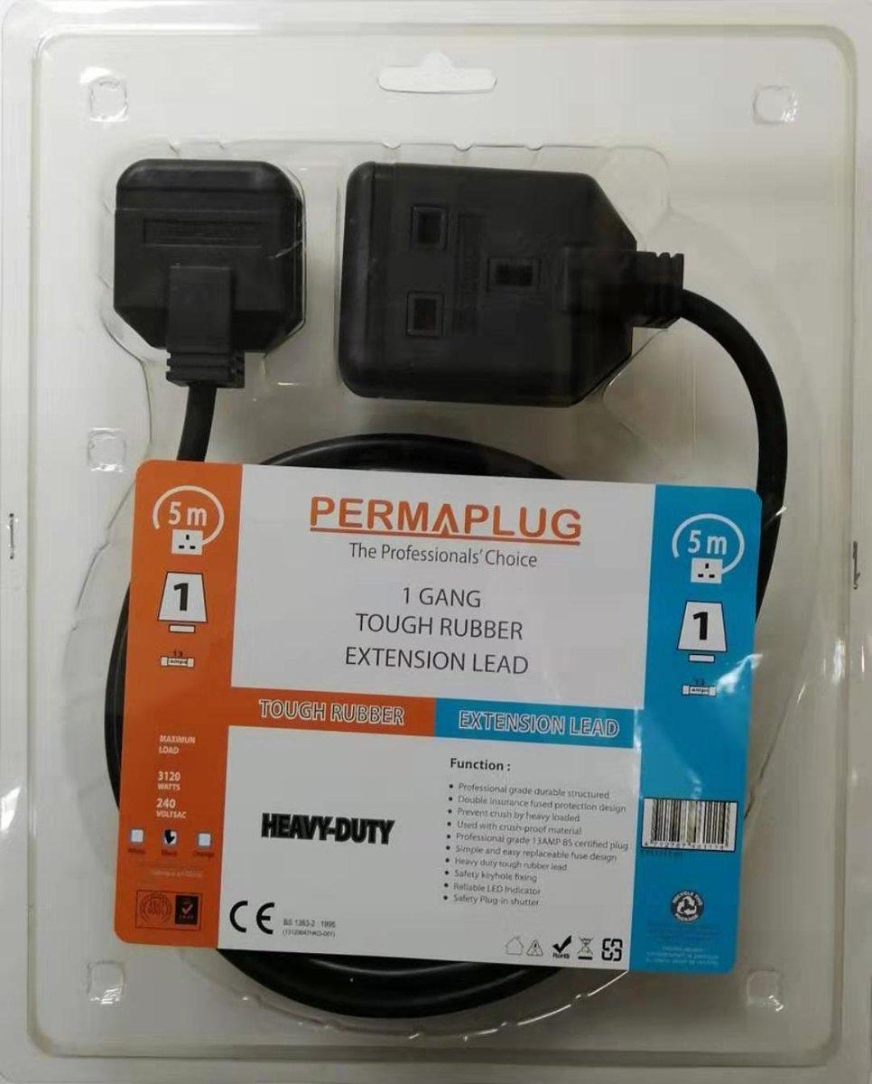 (專業版) 橡膠電拖板, 1插位, 13A, 250V, 黑色, 5米, 1.5mm²