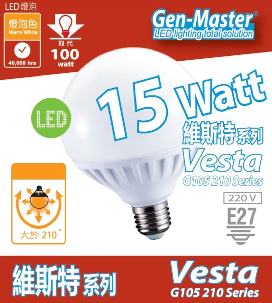 VESTA LED Bulb 15W Warm White 3000K E27