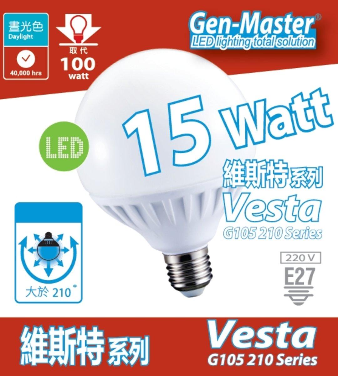 VESTA LED Bulb 15W Daylight 6000K E27