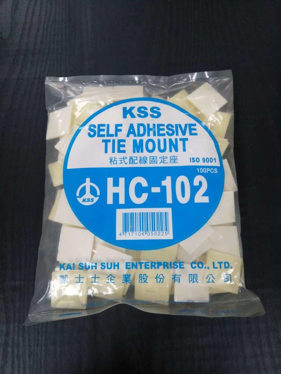 KSS (HC-102) Self Adhesive Tie Mount, 28.6 x 28.6 x 5.3mm, 1 Bag (100 pcs)