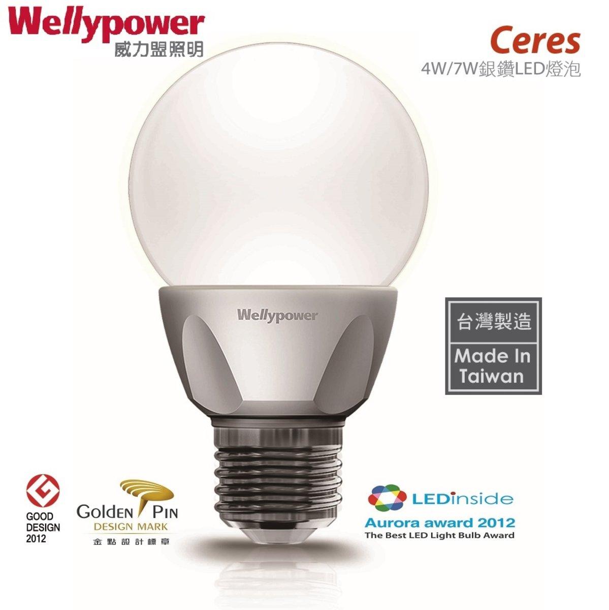 3 Pieces x Ceres LED Bulb 4W Warm White 2700K E27