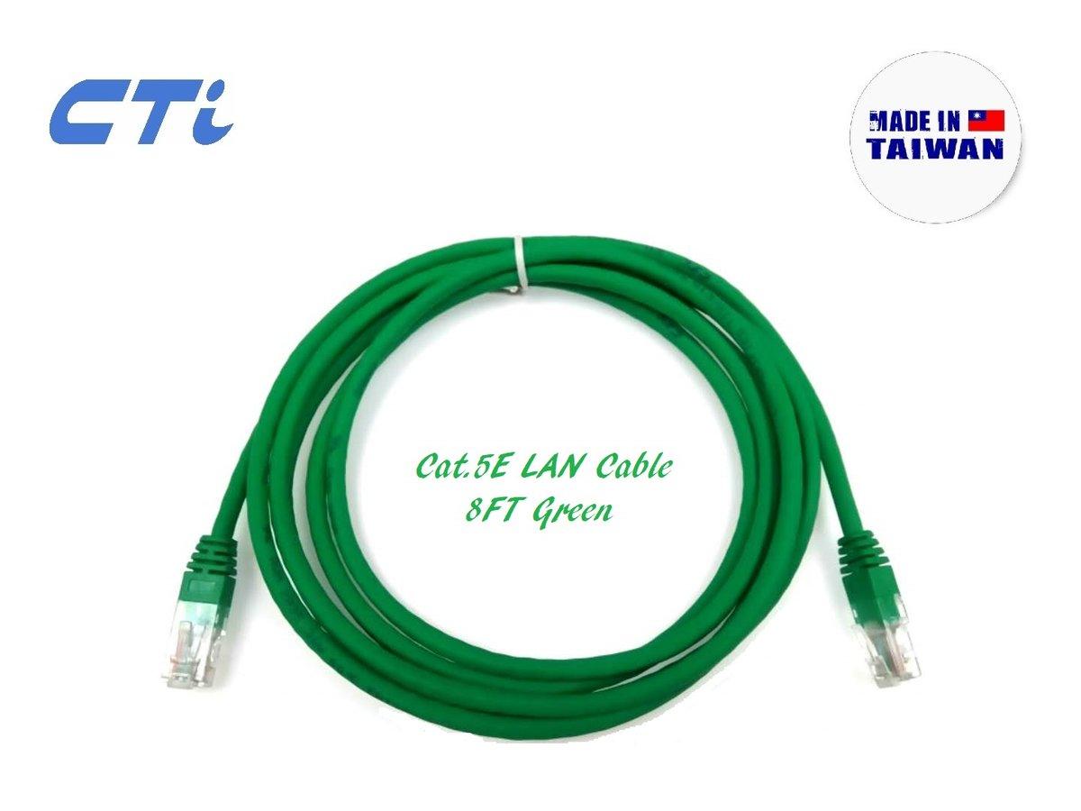 CTi | CTi Cat 5E LAN Cable, 8 Feet, Green (Made in Taiwan
