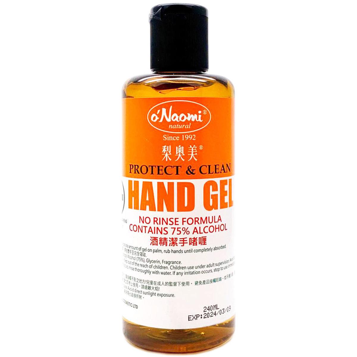 O'NAOMI CLEANSING HAND GEL 240ML