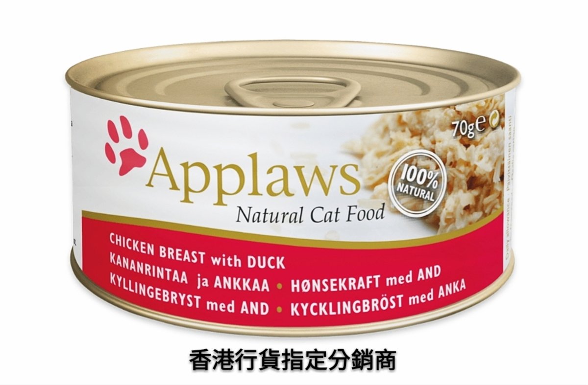 Chicken Breast with Duck Tin Canned Cat Food 156g