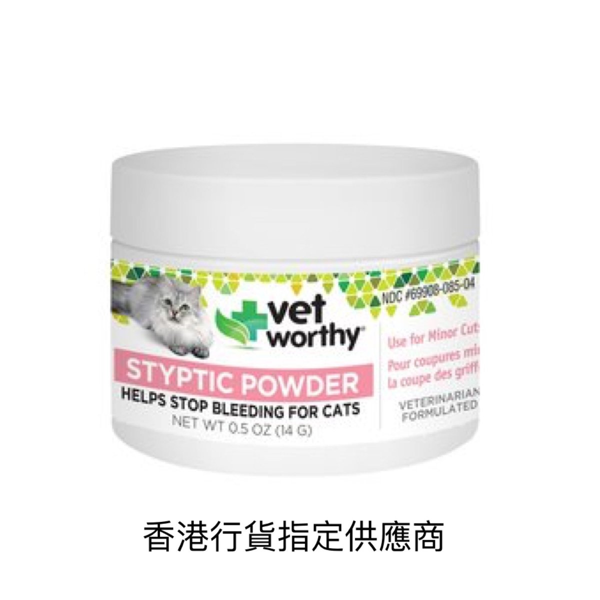 Styptic Powder for Cats, 0.5oz