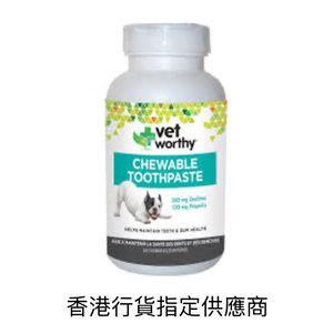 Vet worthy 犬用清新口氣咀嚼片, 60片