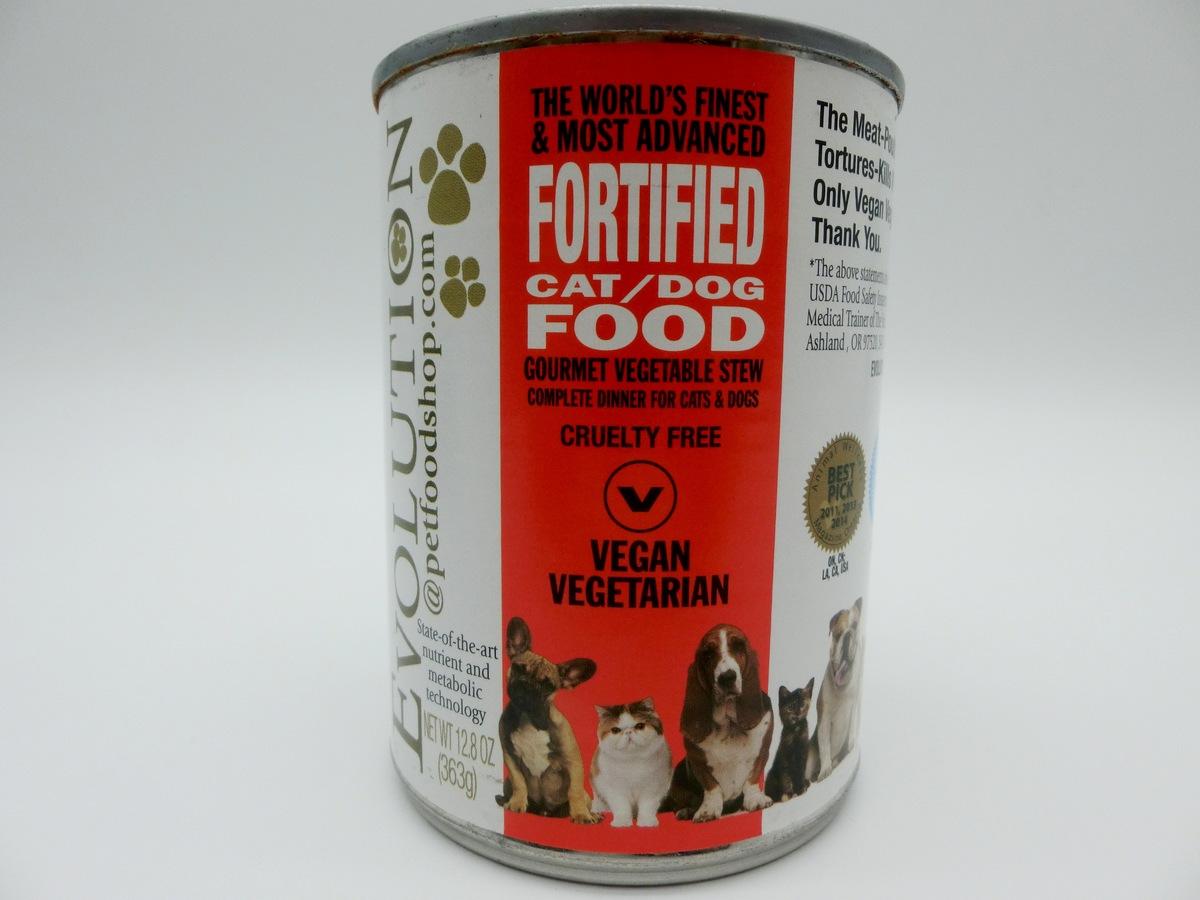 2罐 優惠裝 獲獎素食狗貓糧 363克 x 2 (純素)