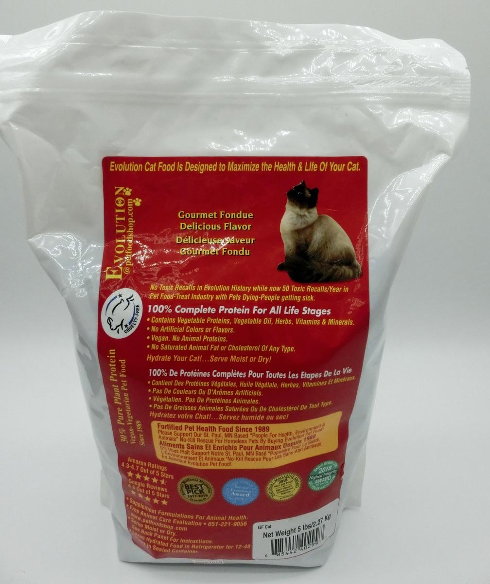 Gourmet Fondue Cat Kibble Vegan