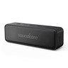 Motion B Water-Resist Double Pairing Portable Bluetooth Speaker