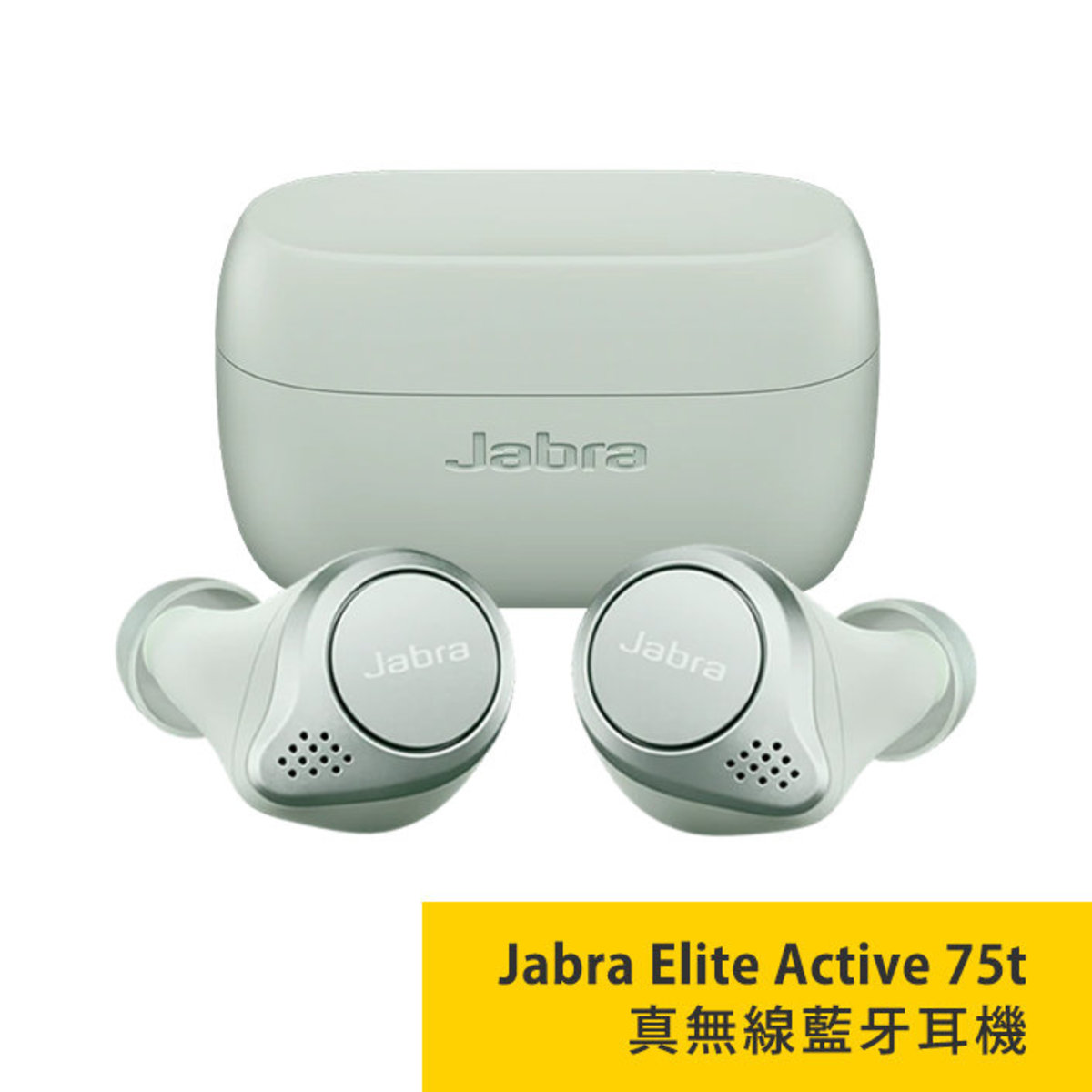 Jabra Elite Active 75t Compact Truly Wireless Earphone Mint Parallel Import Goods Color Mint Hktvmall Online Shopping