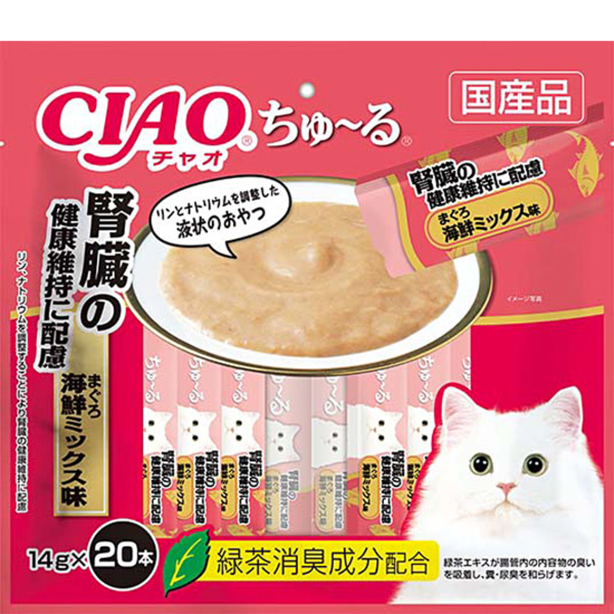 Tuna and Seafood mixed Cream Soup 14g x 20 (Kidney Care) [Parallel Import Product]