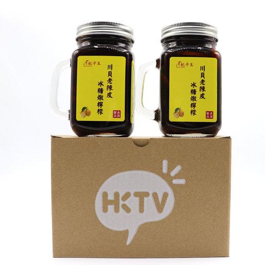 川貝老陳皮冰糖燉檸檬 600克X4樽