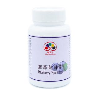 King Ganoderma Blueberry Eye Plus 60 Soft Capsules