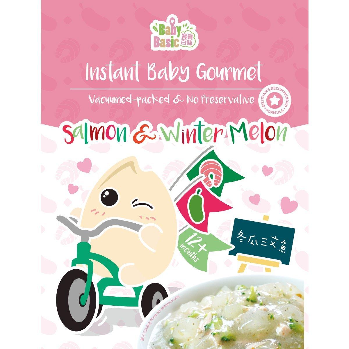 即食米米餸 - 冬瓜三文魚