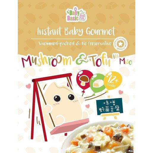 Instant Baby Gourmet - Mushroom & Tofu in Miso